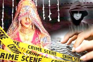 IPL Dream Crime_1&n