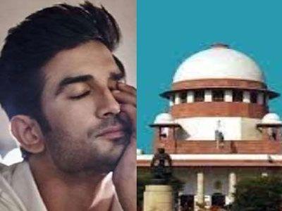 सुशांत सिंह आत्महत्या प्रकरणी सुप्रीम कोर्टातील सुनावणी पूर्ण