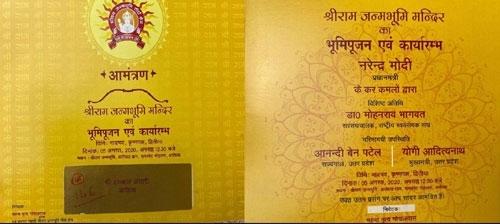 Ram-Invitation_1&nb